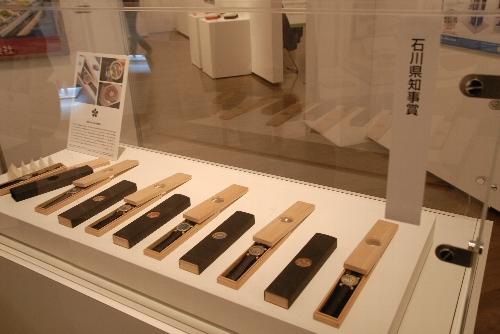 石川県デザイン展3.jpg