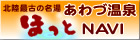 bnr_awazu.jpg