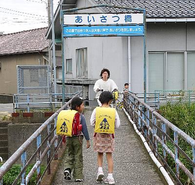 あいさつ橋.jpg