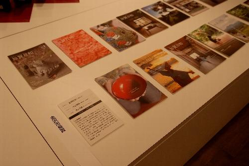 石川県デザイン展1.jpg